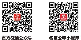 面试名师杜飞解析2020年5月23日内江东兴区事业单位面试真题之二(图29)