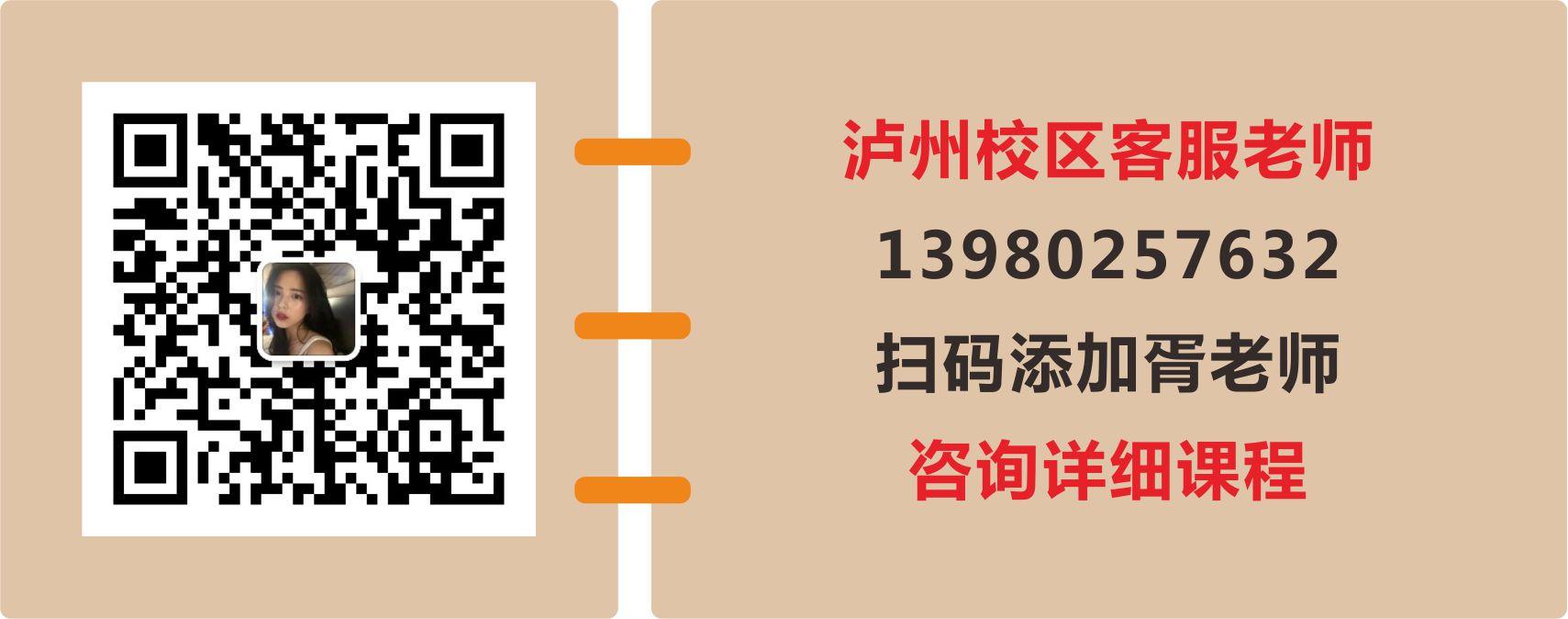 2020年6月6日上午北京市考面试真题(图3)