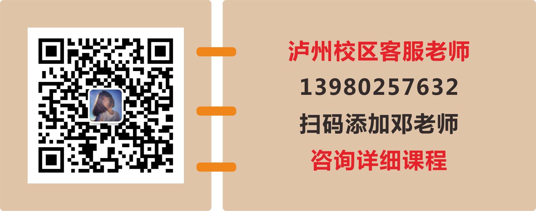 2020年6月6日上午北京市考面试真题(图4)