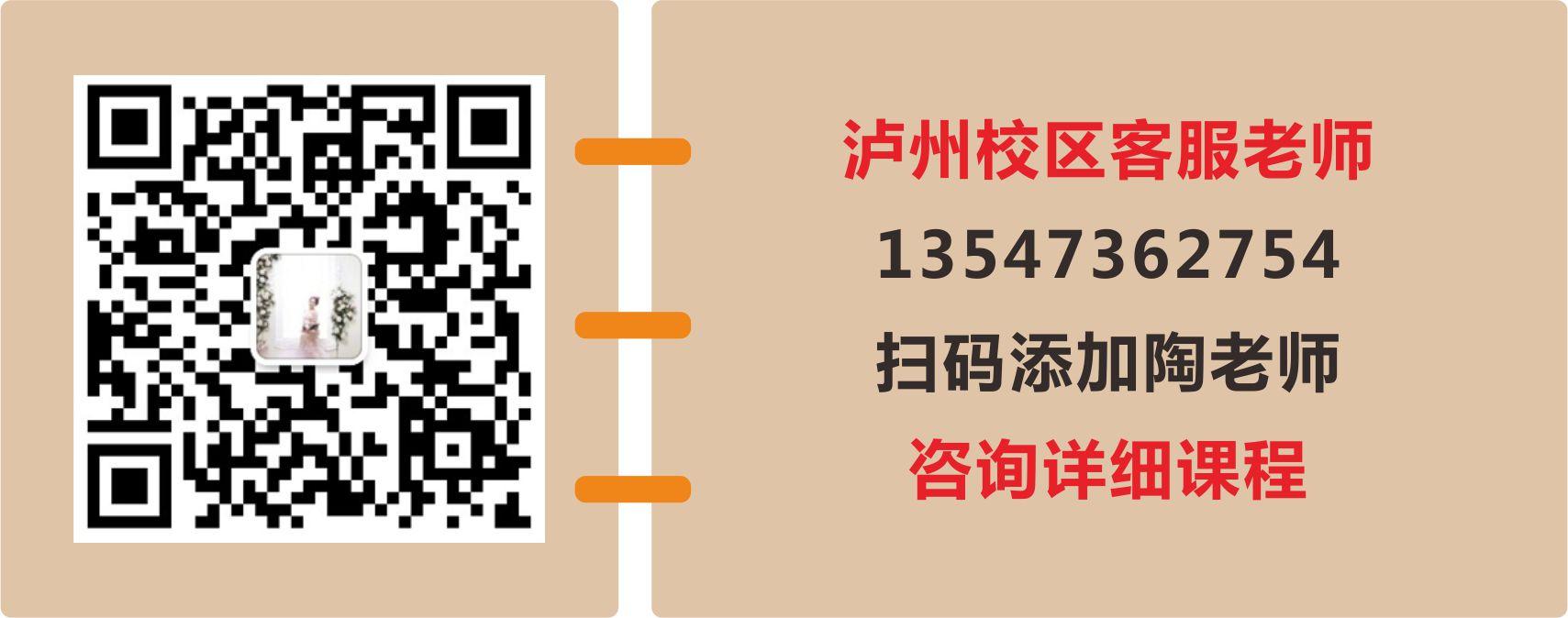 2020年6月6日上午北京市考面试真题(图5)