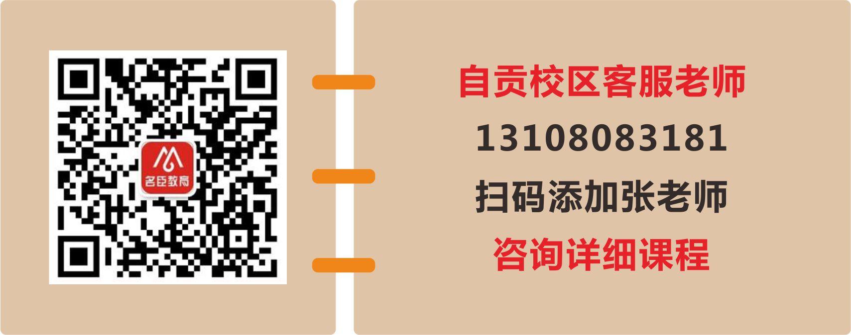 2020年6月6日上午北京市考面试真题(图7)