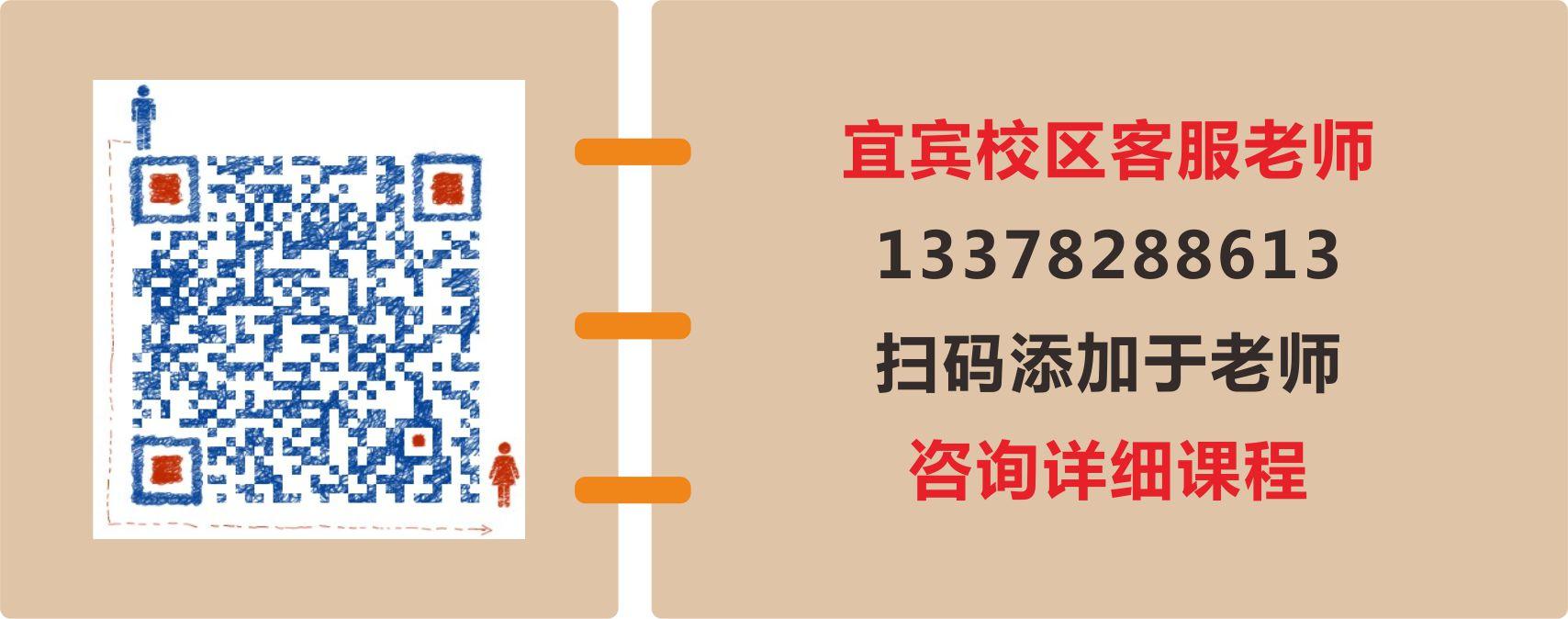 2020年6月6日上午北京市考面试真题(图6)