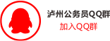 2020年9月17日四川公务员面试题目(图3)