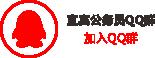 2020年9月17日四川公务员面试题目(图5)