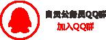 2020年9月17日四川公务员面试题目(图9)