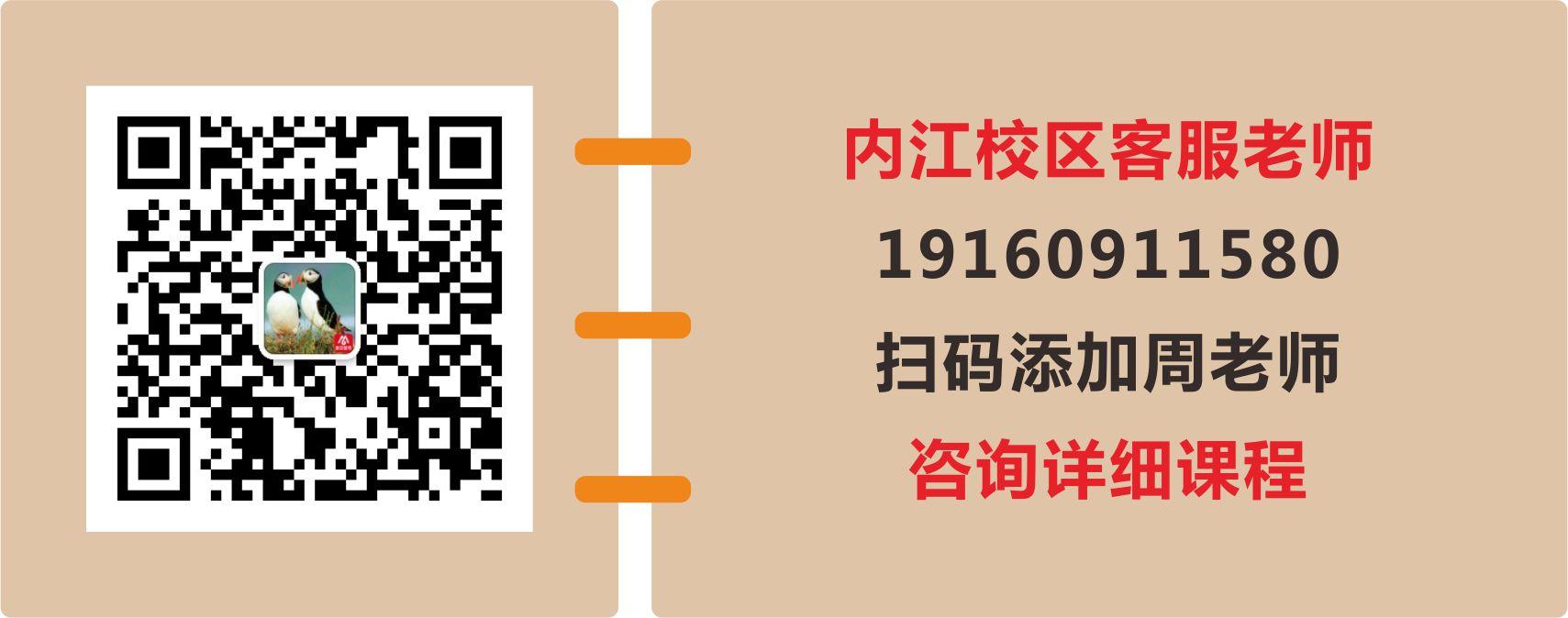 2020年6月6日上午北京市考面试真题(图9)