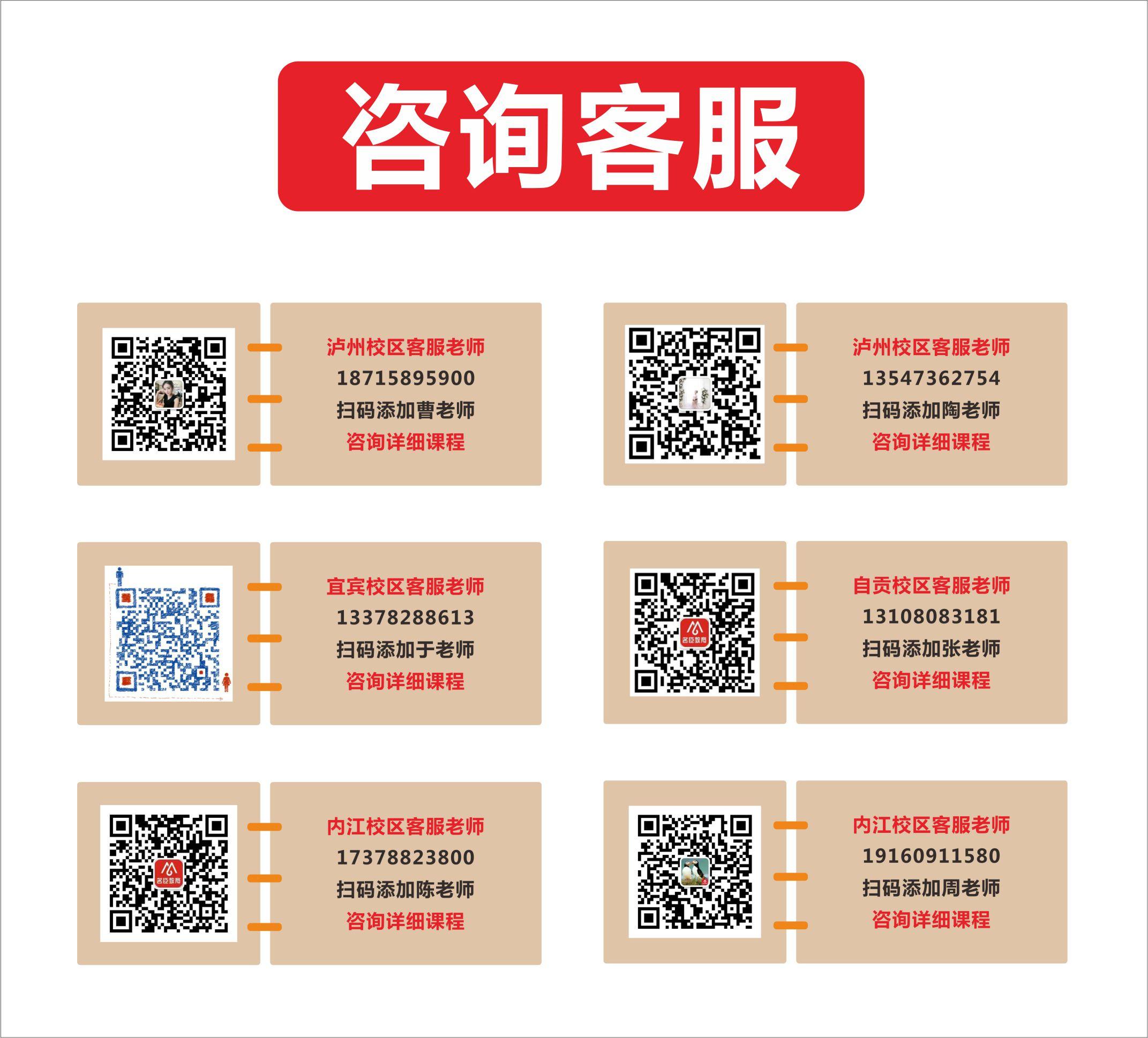 2020年9月17日四川公务员面试题目(图2)