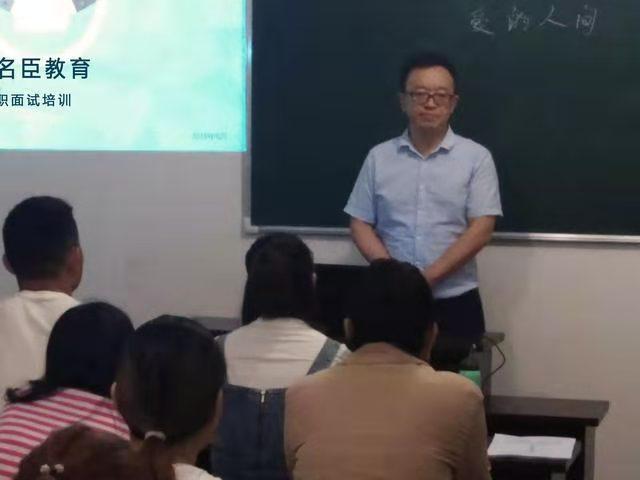 名臣杜飞老师解析2021年国考《申论真题》(副省级)(图1)